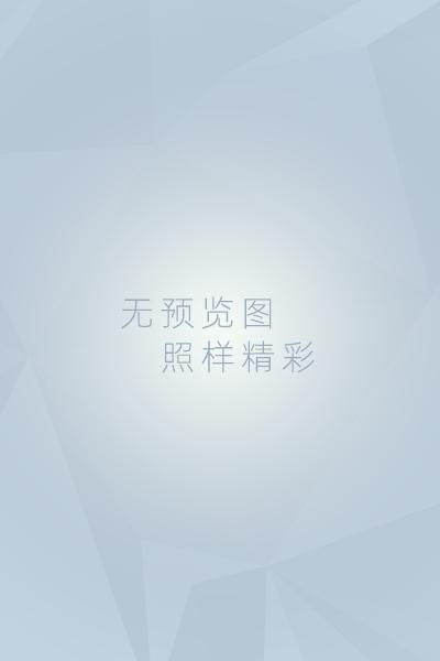 企业微信运营增长全攻略:引流 裂变 运营 成交(16节体系课)