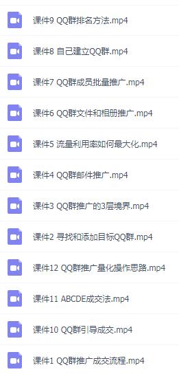 QQ截图20190508115042.png