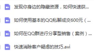 QQ图片20190508142003.png