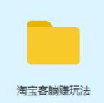 QQ图片20190512185723.png