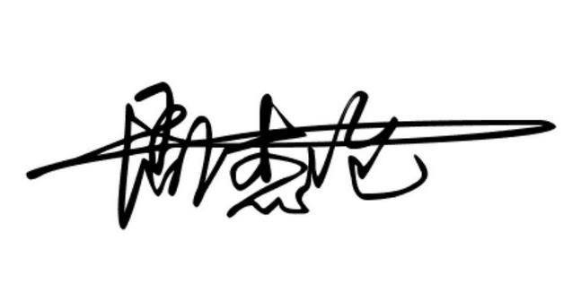 签名设计软件,抖音漂亮的签名软件安卓版