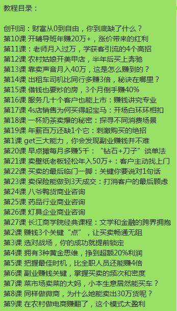 QQ截图20190819141616.png