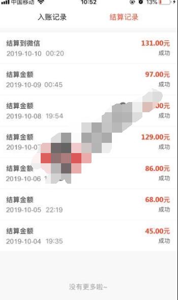 QQ截图20200101132902.png