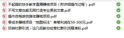 QQ浏览器截图20200217155738.png