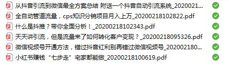 QQ截图20200218105735.png